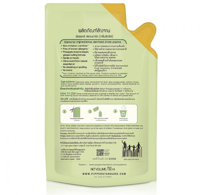 NaturalDishwashingLiquidCitrusScent-refill-1